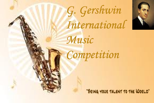 Gershwin Competition Logo